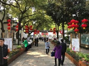 De ingang van het Dong Po Park