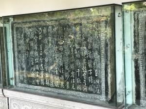 Deze geschriften zijn 1000 jaar oud. ze worden door glat tegen de elementen beschermd. Busoni kon het niet meer lezen. ook schrift ontwikkeld zich.
