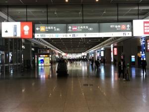 Station Shanghai Honqiau. Echt groot.